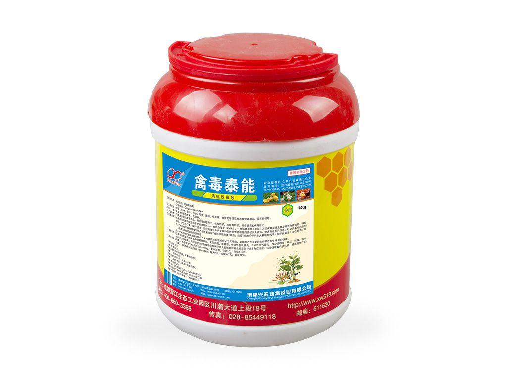 Phytohemagglutinin Soluble Powder