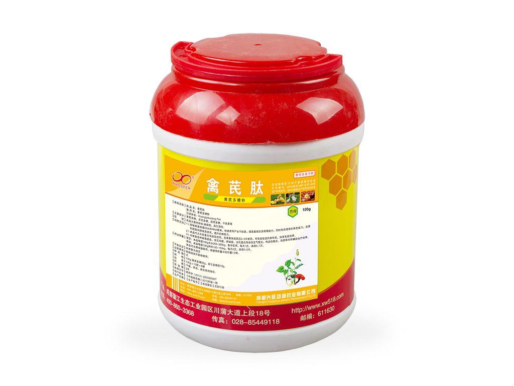 Astragalus polysaccharide Powder